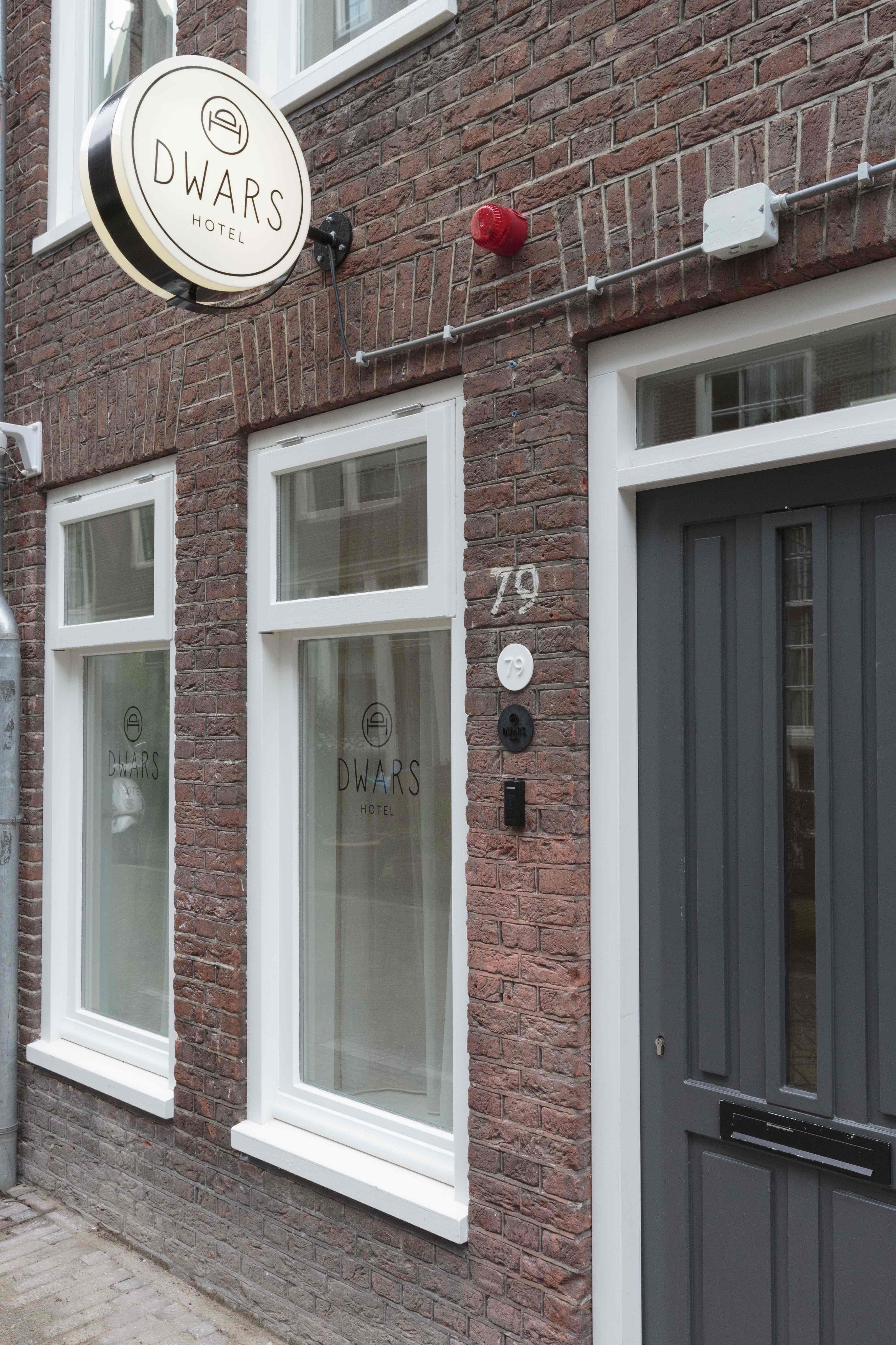 HOTEL DWARS 2013 AMSTERDAM