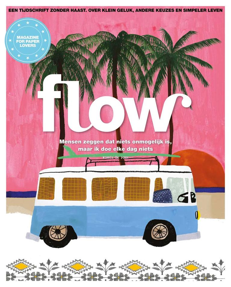 Flow 7 2017