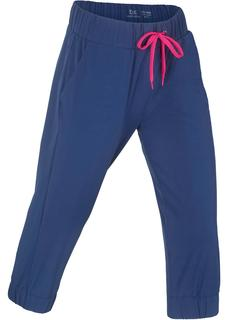 Blauwe Joggingbroek Dames.Blauwe Joggingbroeken Online Kopen Fashionchick Nl