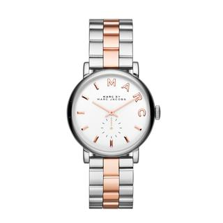 horloge MBM3312