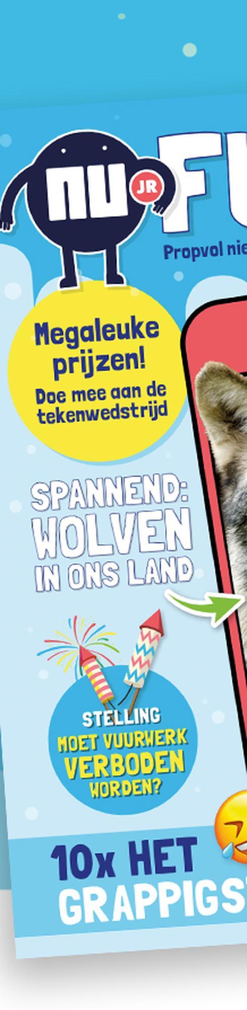 NUjunior.nl brengt het NUjunior Funboek uit!