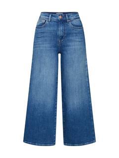Jeans 'onlMADISON HW WIDE CROP DNM JEANS REA'