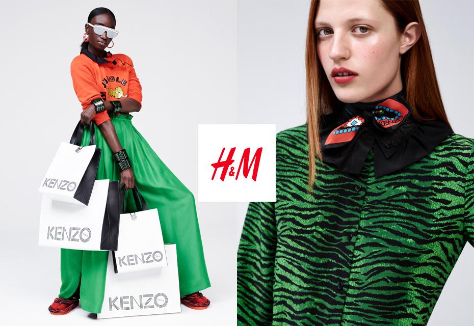 Kenzo H&M Hoofdbeeld