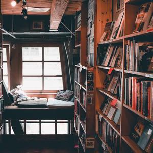 Favoriete boeken van 2019