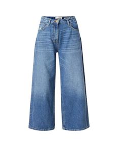 Sunnie high rise wide fit jeans