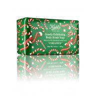 Kiehl's Holiday 2017 Limited Edition - Gently Exfoliating Body Scrub Soap Coriander
