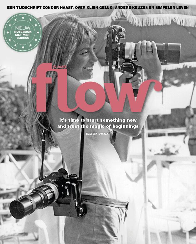 Flow 2