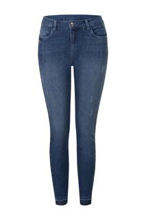 Jeans Destroyed Donkerblauw
