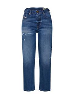 Jeans 'ARYEL 080AH'