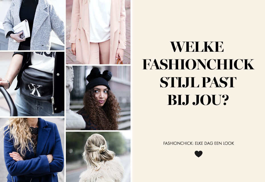 Fashionchick quiz