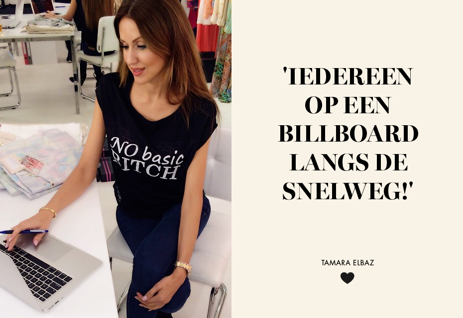 Blog Tamara Elbaz