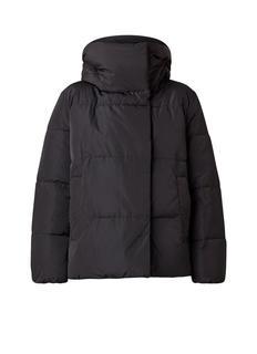 Puffer jacket met capuchon
