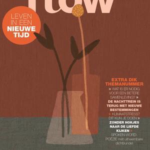 Flow 9 2021