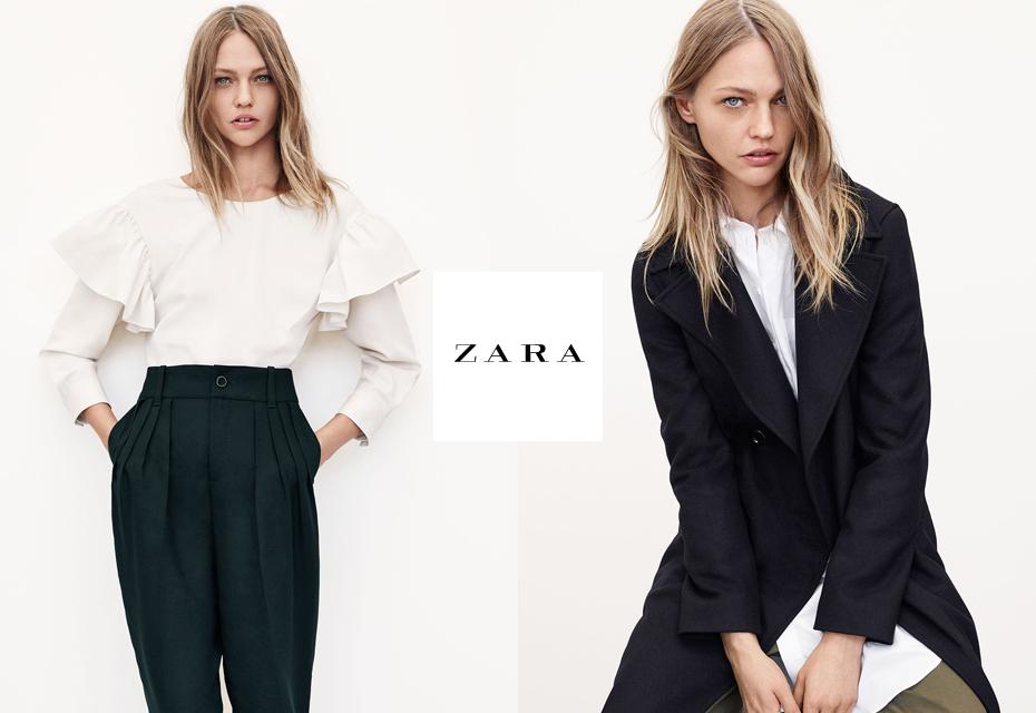 Zara Lookbook A/W 2016