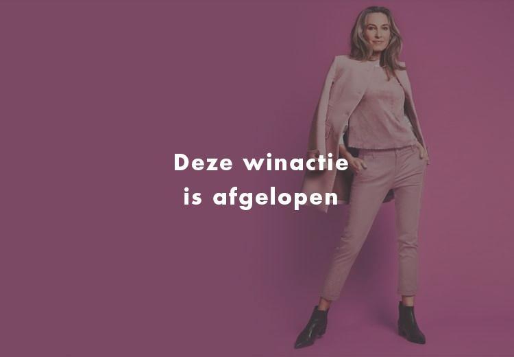 Win: €200 shoptegoed van de Bijenkorf