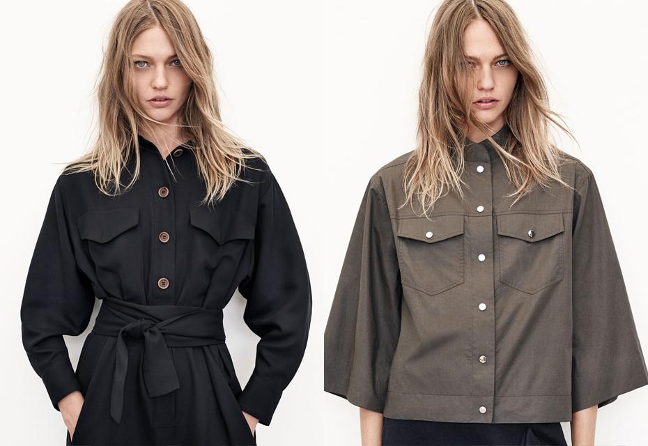 Zara Lookbook A/W 2016 5