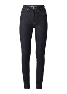 High rise skinny fit jeans met stretch