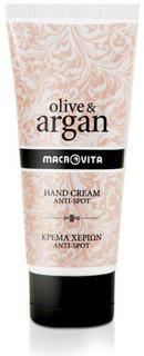 Olive & Argan Handcréme (anti-spot) met Arganolie - 2 stuks voordeelverpakking