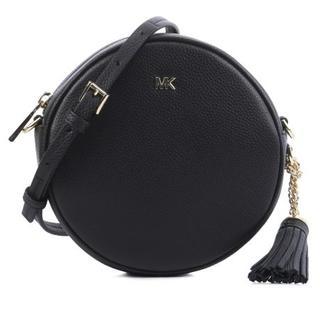 08c0112976f Designer tassen online kopen | Fashionchick.nl | Groot aanbod