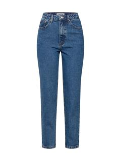 Jeans 'Lucia'