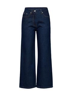 Jeans 'Ellis'